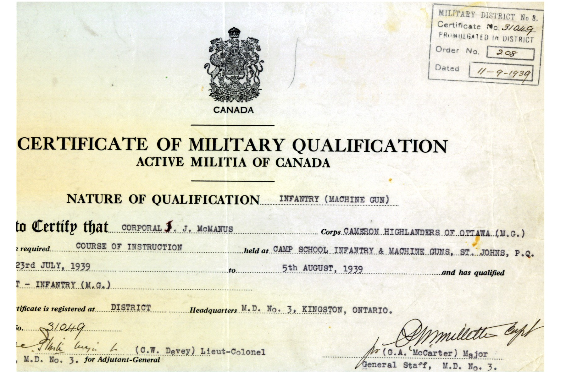 11_Sergeant Qualification1