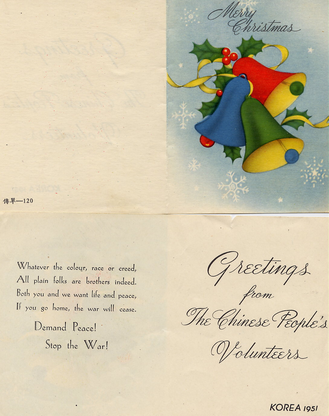 12_North Korean Christmas Card Propaganda 1951