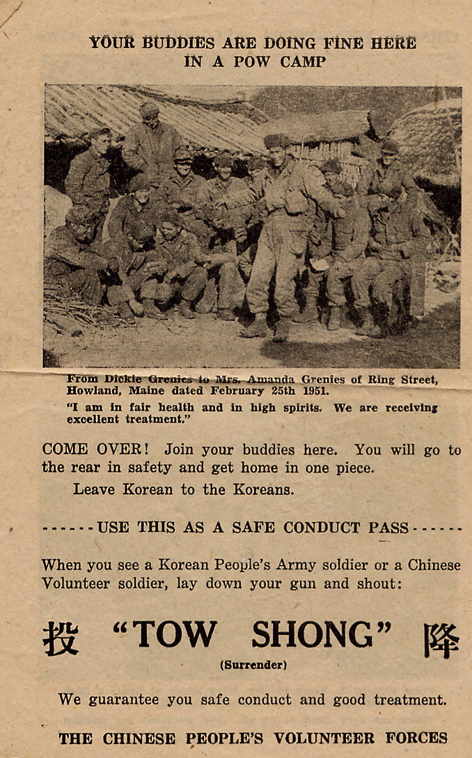 17_North Korean Propaganda-4-1951