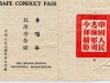 20_North Korean Safe Conduct Pass-Side_A-1951